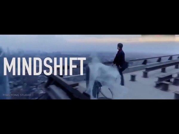 MINDSHIFT Перелом сознания