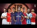 Top 10 Wingers in Football 2017 ● HD
