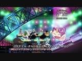 Takeshi Tsuruno - Pokemon Ierukana BW ED 2