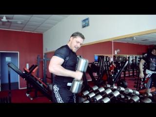 D.M.G. - Тренировка в POWER GYM. Магистральная 89