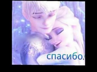 Elsa and Rapunzel(family histori)2