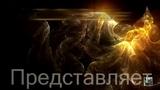ПОСЛЕДНИЙ С.Т.А.Л.К.Е.Р. - LAST S.T.A.L.K.E.R. # 4 Серия - Новые Горизонты