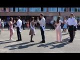Танец 11 класс, гимназия=_=