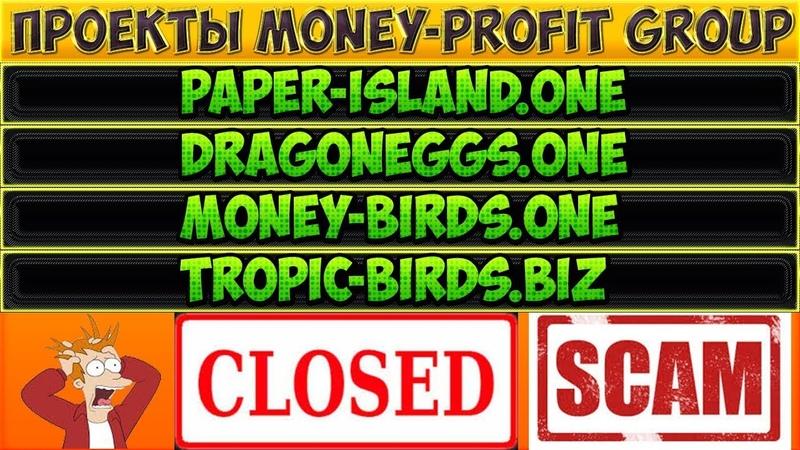 Игры Money-Profit Group - СКАМ Редирект со всех игр на Tropic-birds.biz