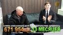 Банкротство физических лиц отзывы Виктор Владимирович