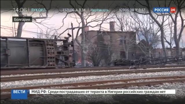 Новости на Россия 24 • Взорвавшийся поезд: число жертв возросло
