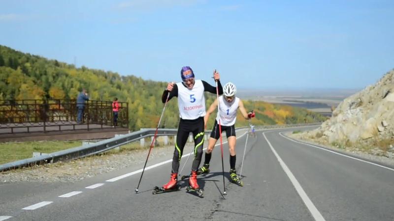 Белокуриха 2 Лыжероллерные соревнования на серпантине 21 сентября 2018 года