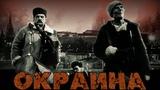 Сергей Лемешев - Ария Надира (Окраина)