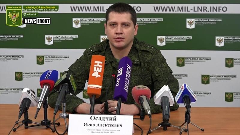 ВСУ оборудуют в Лисичанске и Северодонецке площадки для вертолетов - НМ ЛНР