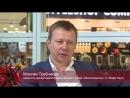 Смотреть отзыв Максима Трубникова директора департамента франчайзинга сетей Шоколадница и Кофе Хауз