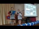 Презентация Аудиокниг из серии книг Т Б Пегановой Сарапульское детство