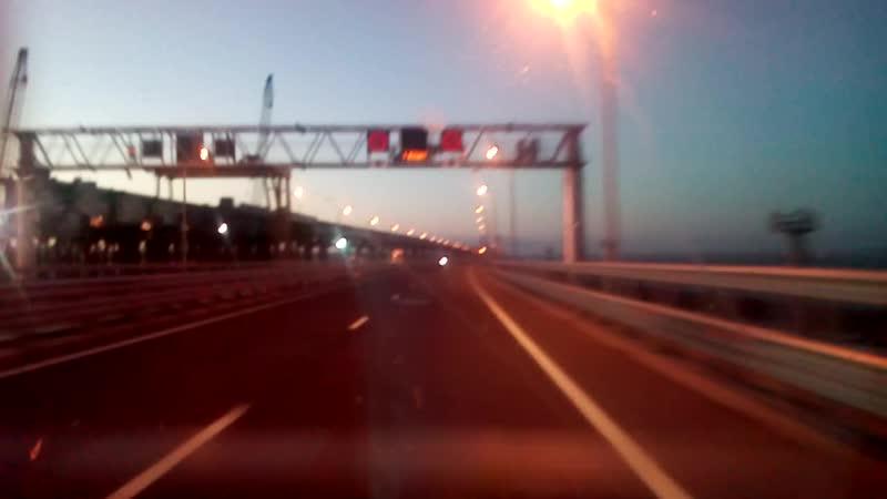 Вечером по Крымскому мосту под аккомпанемент фильма Горы. Море. Керамзит