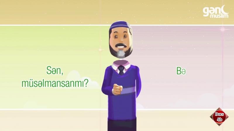 4b - Quran və Namazı anlamağın asan yolu - Ərəb dili dərsləri - Gənc Muslim.mp4