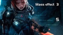 Mass effect 3 ЖГГ. ч 5
