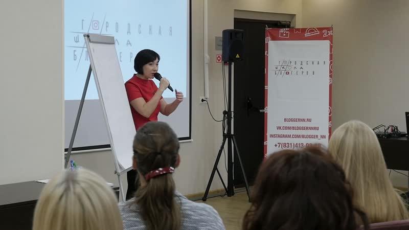 Лекция Юлии Скугаревской. Как не стесняться камеры
