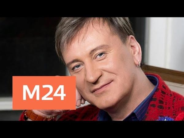 Сергей Пенкин опроверг свое необычное ограбление в Москве Москва 24