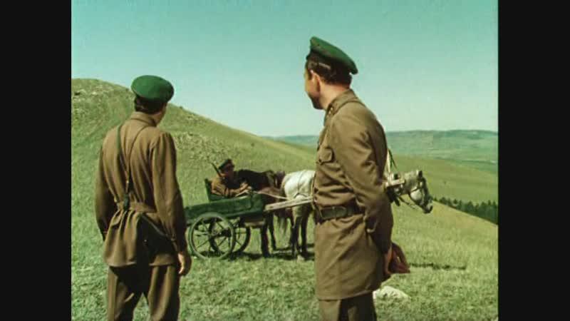 Государственная граница Восточный рубеж фильм 3 из 8 военный драма СССР 1982 2 серии