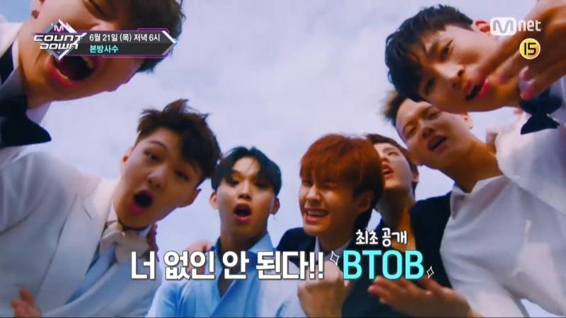 [PREVIEW] 19.06.2018: BTOB @ M!Countdown EP. 575