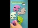 Динозаврики и слоны из пищевого силикона