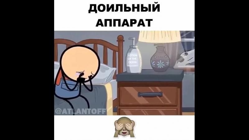 доильный аппарат [MDK DAGESTAN]