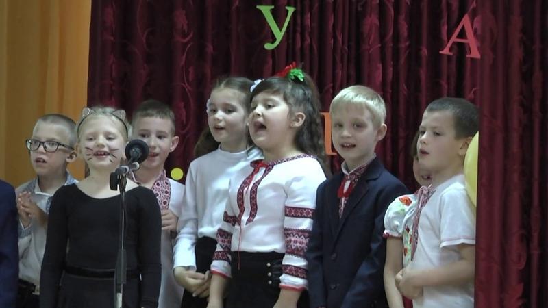 Свято прощання з Буквариком у Дмитрівській школі 2019