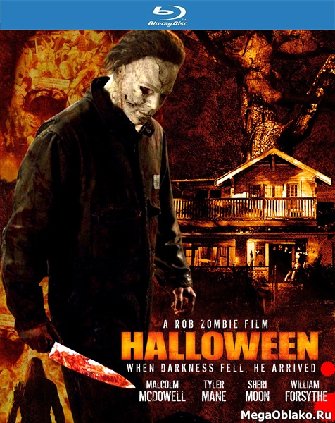 Хэллоуин 2007 / Halloween [Unrated] (2007/BD-Remux/BDRip/HDRip)