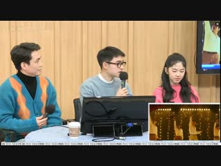 181218 EXO's D.O. @ SBS Power FM Cultwo Show