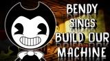 BENDY SINGS