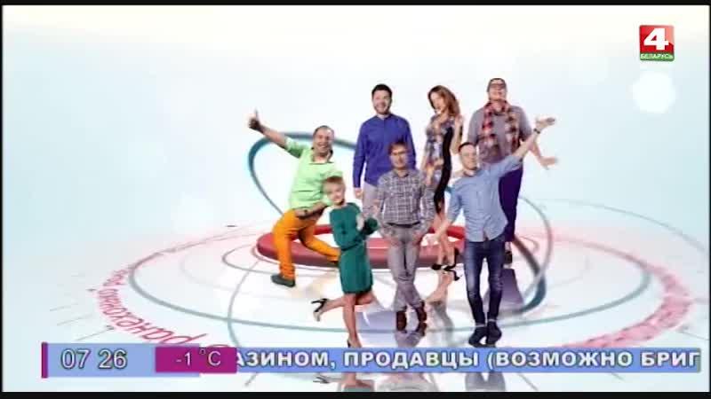 В гостях Ран хонько участники вокально-х... победами (720p).mp4