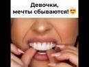 Perfect Smile Veneer сделает вашу улыбку неотразимой