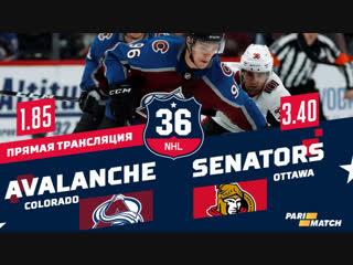 НХЛ-2018/19, РЧ. Колорадо - Оттава (16.01.2019)
