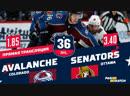 НХЛ 2018 19 РЧ Колорадо Оттава 16 01 2019