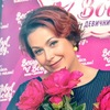 Lyudmila Tsarukyan
