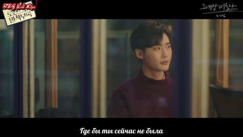 RUS SUB ROY KIM ALL I DO OST Романтичное приложение