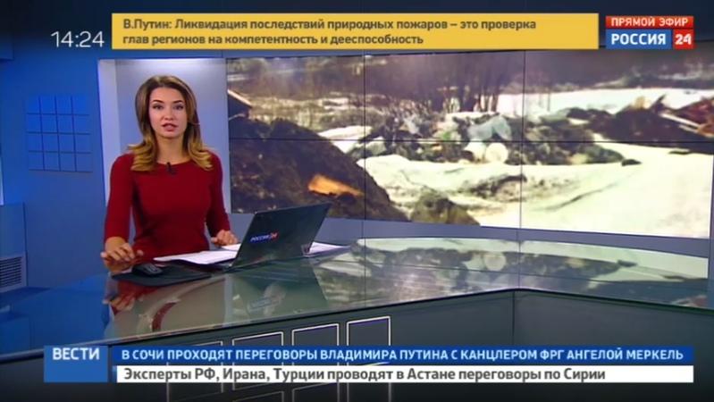 Новости на Россия 24 • Общероссийский народный фронт объявил войну свалкам мусора в Мурманске