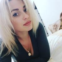 Сердюкова Анна