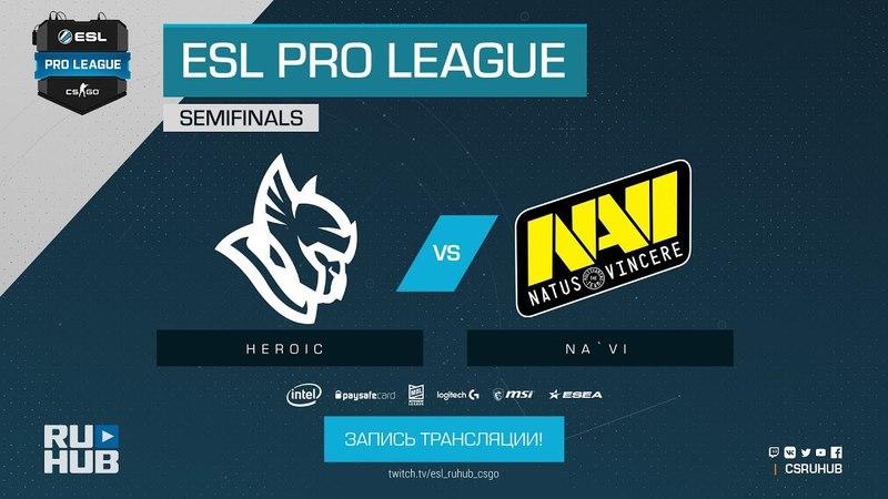 Heroic vs Na`Vi - ESL Pro League S7 Finals - map2 - de_overpass [yXo, ceh9]