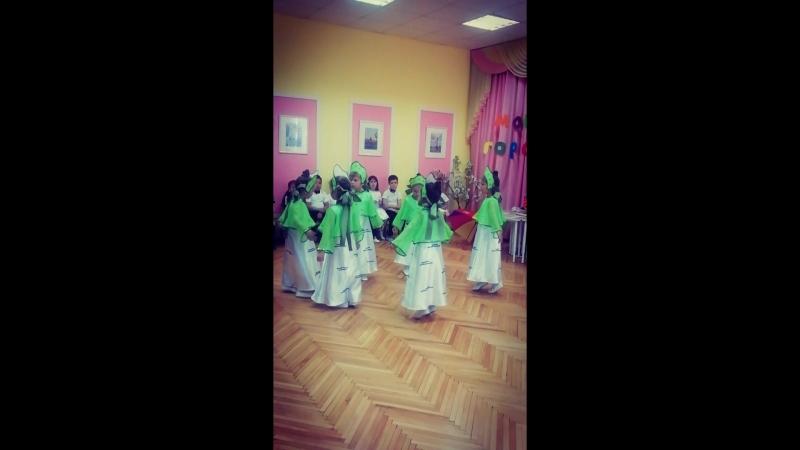 Танец берёзка, Алиса