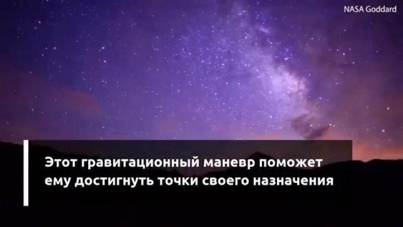 Телескоп TESS прислал свой первый снимок звездного неба