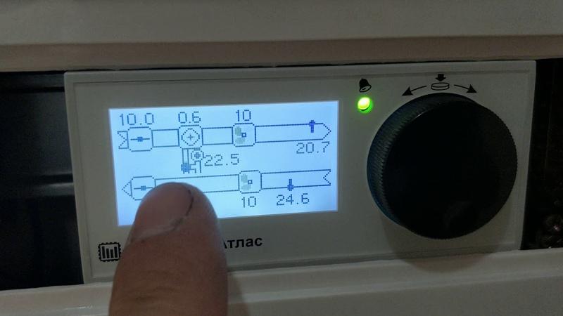 Как включить управление температурой контролера АТЛАС с ПУ-2М