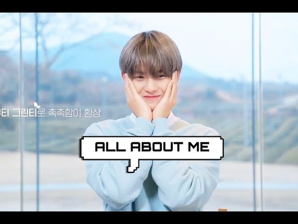 [fmv] ALL ABOUT YOU - BAE JINYOUNG 배진영