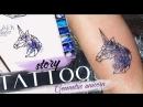 Tattoo story Geometric Unicorn
