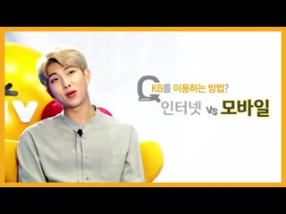 190322 Liiv x BTS RM's Choice Interview, A vs B @ KB Kookmin Bank
