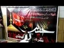 Rawalpindi Nagar House 2018/09/29 Muharram 19: Agha Sheikh Muhammad Abbas Waziri (Majlis01)