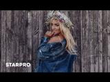 KAMIKA - DALA (lyric video)