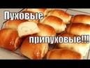 Самые пуховые и долго нечерствеющие булочки в сиропе!Bun in syrup!