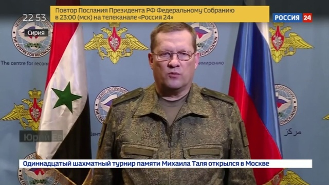 Новости на Россия 24 • Боевики проводят в Восточной Гуте показательные казни мирных граждан