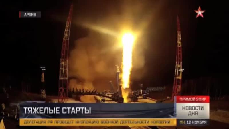 В Роскосмосе рассказали, когда начнутся летные испытания «Ангары-А5В» — ЯндексВидео