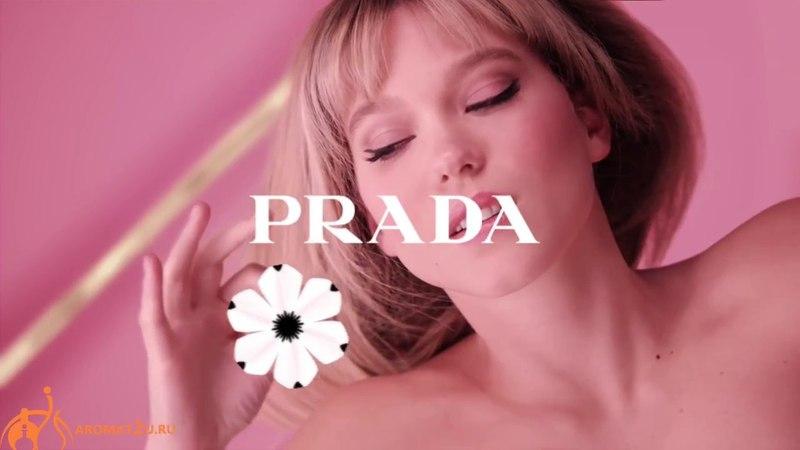 Prada Candy Florale Прада Кенди Флораль - отзывы о духах