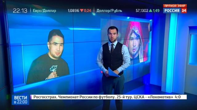 Новости на Россия 24 • За неспортивное поведение бойцу из Киргизии пригрозили депортацией